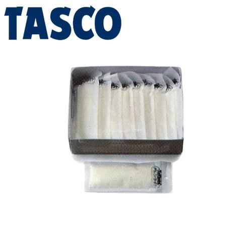 置いておくだけで 注文後の変更キャンセル返品 スライムや水あかの発生を抑えます 4528422167621 人気ブランド TASCO タスコ :ドレンスライム抑制剤 TA917AD