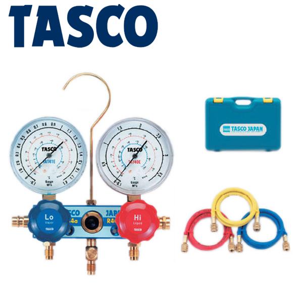 TASCO(タスコ):R134a カーエアコン用ゲージマニホールドキット TA126-1