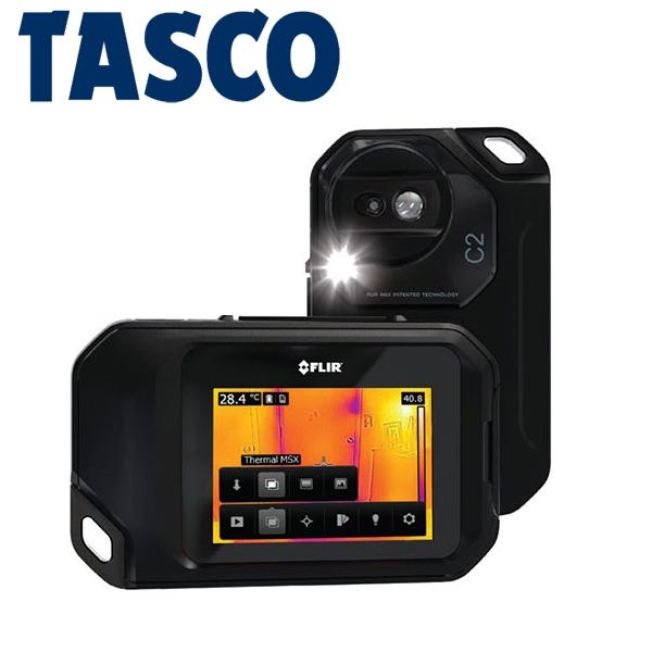 FLIR Systems コンパクトサーモグラフィカメラ[FLIR C2](フリア C2) TA410FC