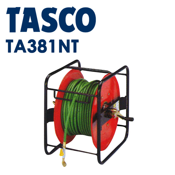 TASCO(タスコ):バルブ付耐圧ホースリール30M TA381NT
