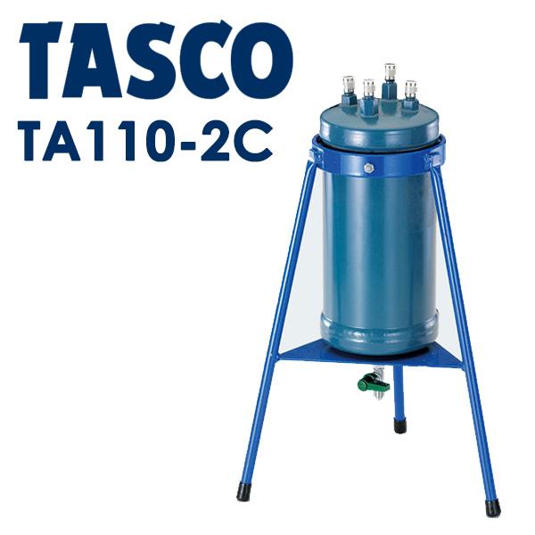 TA110-2CTASCO(タスコ):熱交換機能付オイルセパレーター[スタンド型] TA110-2C, EVER GRAYSエバーグレイス:40d4f791 --- ulyssesthefilm.com
