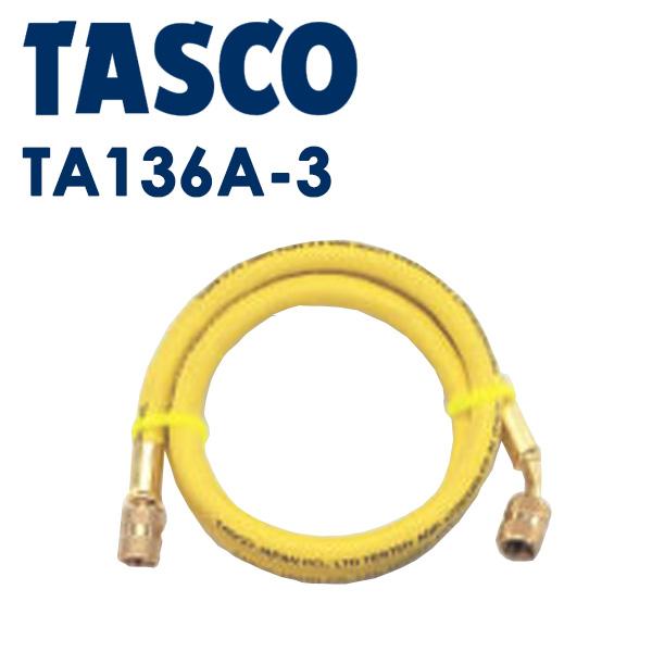4528422030048 TASCO タスコ おすすめ :1 贈答 4 TA136A-3 チャージホース 1本 黄
