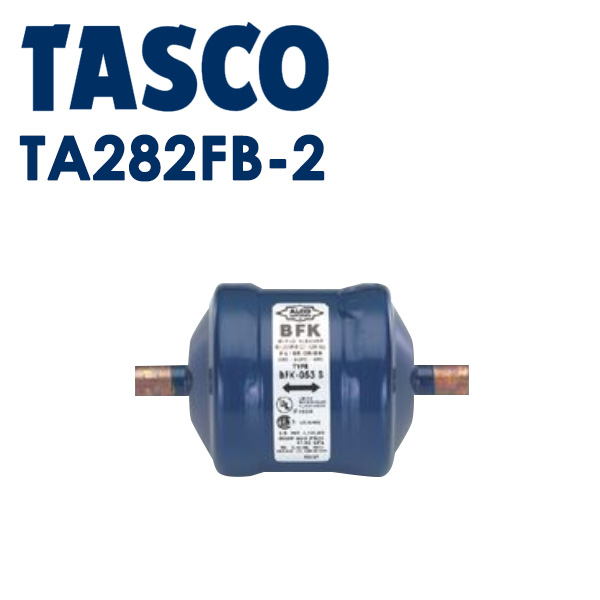 TASCO(タスコ):ドライヤ(フレアタイプ) TA282FB-6