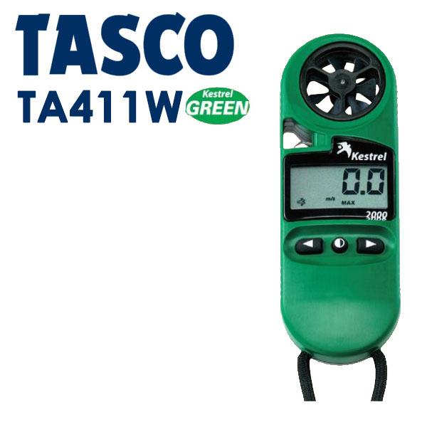 TASCO(タスコ):温・風速計 TA411W