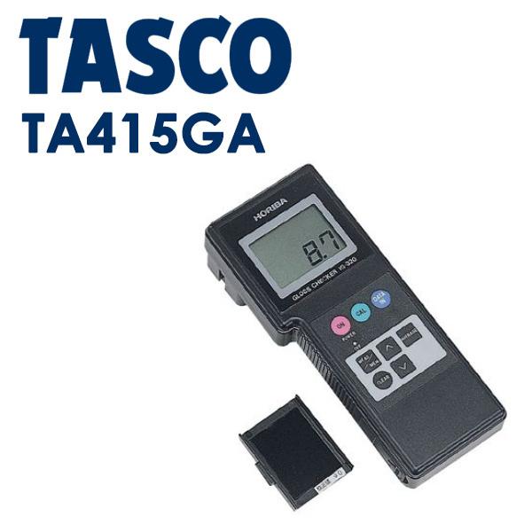 正確な光沢測定が可能 4528422044342 TASCO(タスコ):グロスメーター(光沢測定器) TA415GA