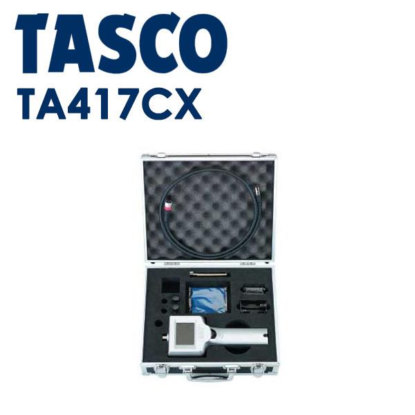TASCO (タスコ):φ10mm カメラ付 フルセット TA417CX