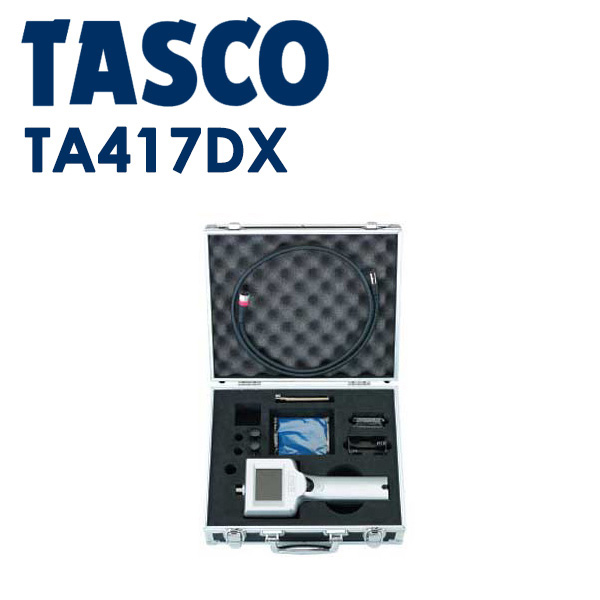 TASCO (タスコ):φ10mm カメラ付 フルセット TA417DX