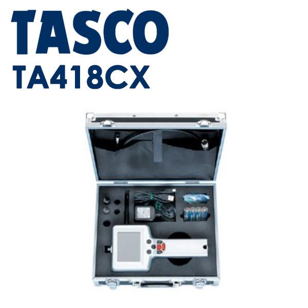 TASCO(タスコ):φ10mm カメラ付 フルセット TA418CX