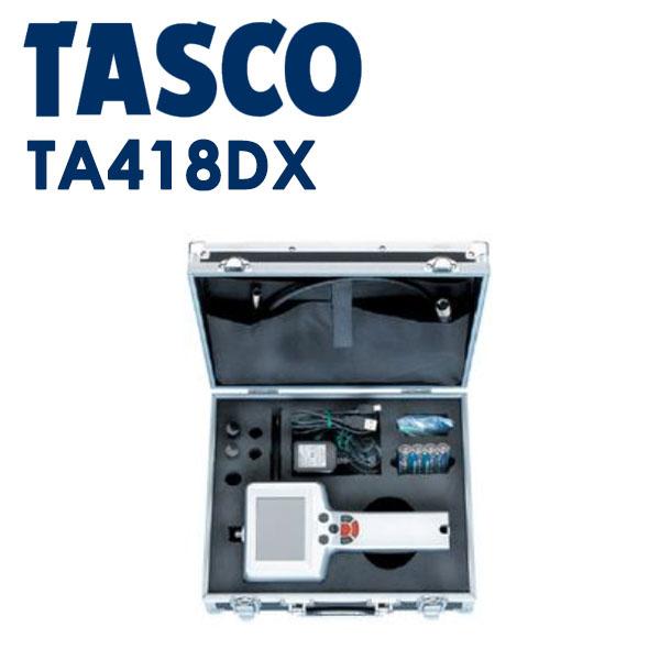 TASCO(タスコ):φ10mm カメラ付 フルセット TA418DX, 春江町 46570497
