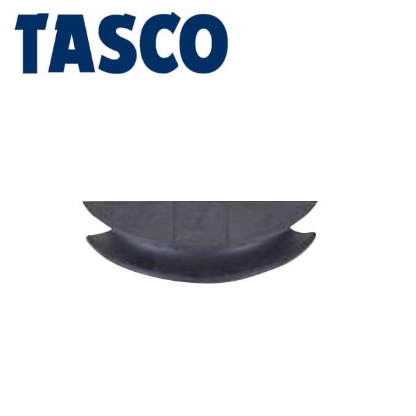 TASCO(タスコ):レムスベンダー・シュー TA512-7