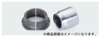 TASCO(タスコ):ヘッドクランプ (2″1/8 ″) TA525D-16