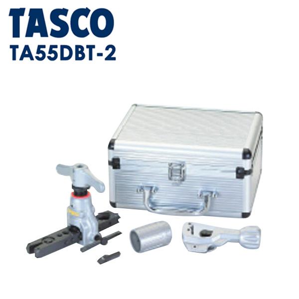 TASCO(タスコ):フレアツール(電動ドリル兼用タイプ) TA55DBT-2