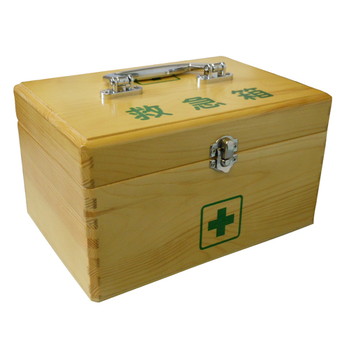 日進医療器株式会社:LE木製救急箱Lサイズ(応急処置用品付き) 782506