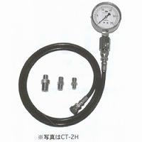 NPA(東洋テック):油圧計(高圧用) CT-2H