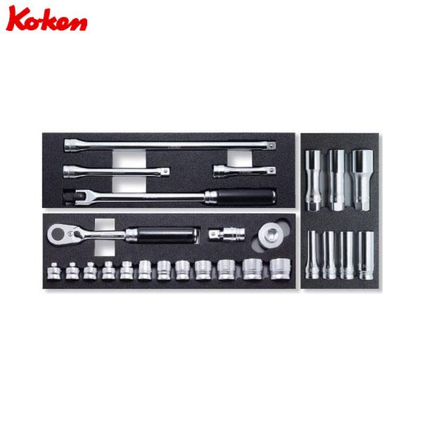 Ko-ken(コーケン):ラチェットセット-Z-EALフルセット 3285Z