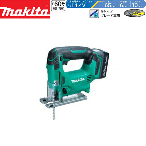 自由自在な動きで美しい曲線切り、細やかな作業や中抜きに 0088381666725 makita(マキタ):充電式ジグソー M430DW 正規品 電動工具 日曜大工