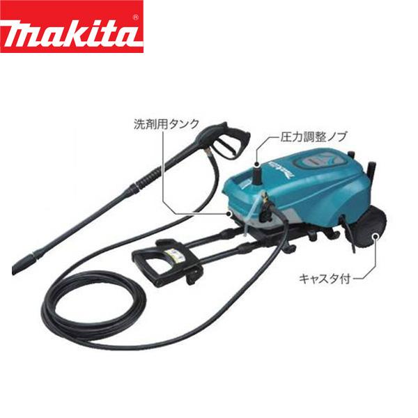 makita(マキタ):高圧洗浄機 MHW720