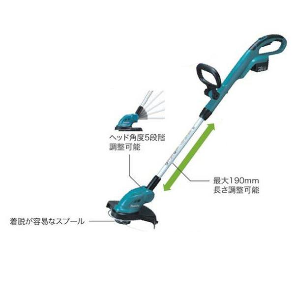 makita(マキタ):260ミリ 充電式草刈機 MUR141DRF