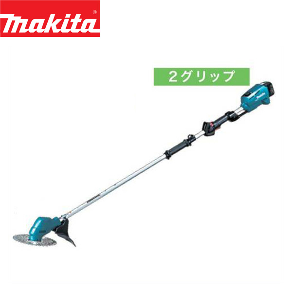 makita(マキタ):充電式草刈機 (本体のみ) MUR142WDZ