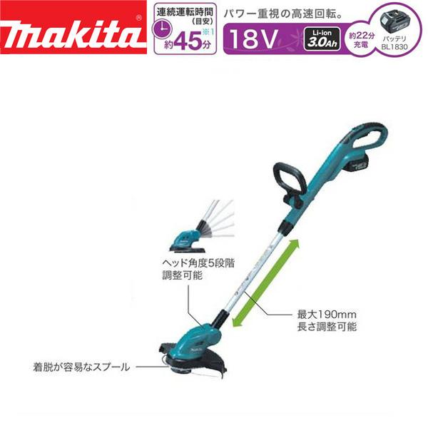 makita(マキタ):260ミリ 充電式草刈機 MUR181DRF