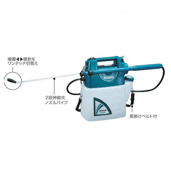 makita(マキタ):充電式噴霧器 (本体のみ) MUS052DZ