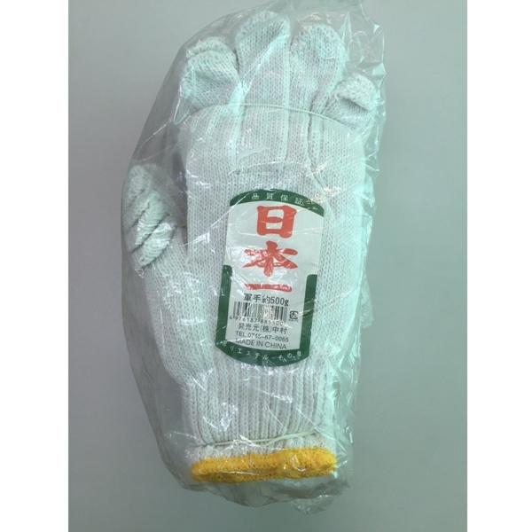 【代引不可】中村:日本一軍手 480双入り[12双×40袋] 4976187885500-40