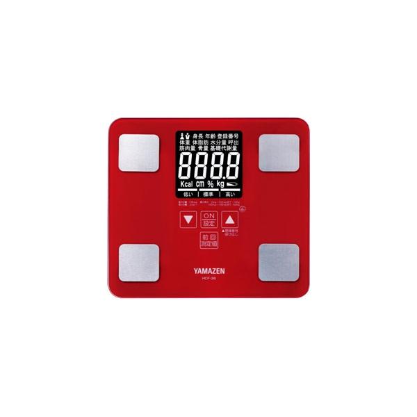 体重体組成計 4983771932045 山善(YAMAZEN) 体組成計 HCF-36(R) 6点まとめ買い QS711