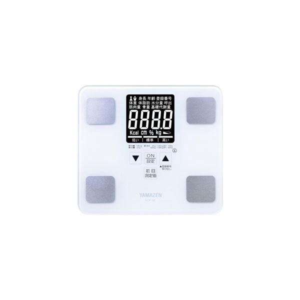 山善(YAMAZEN) 体組成計 HCF-36(W) 6点まとめ買い QS712