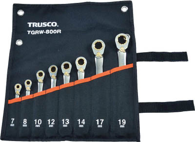 TRUSCO 切替式ラチェットコンビネーションレンチセット(スタンダード)8本組(1S) TGRW800R 4159837