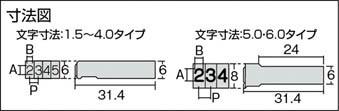 tr-2940175_1
