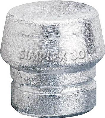 ハルダー シンプレックス用インサート ソフトメタル(シルバー) 頭径80mm(1個) 3209.08 4818113