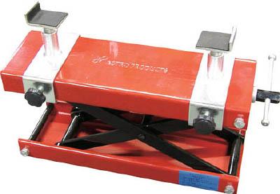 アストロプロダクツ モーターサイクルジャッキ MZJ01(1台) 2007000000687 4915640