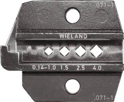 ランキング第1位 RENNSTEIG Wieland 1.5-2.(1組) 624-071-1 7665288:イチネンネット 624071130 圧着ダイス-DIY・工具
