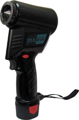REX コードレスフレア RF20S(1台) RF20S 3928781