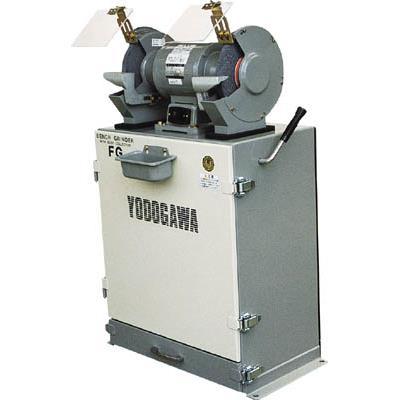【代引不可】淀川電機 集塵装置付両頭グラインダー(1台) FG205T 1086332