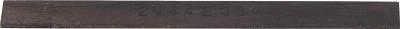 UHT 箱70-6#600ターボラップ用セラミックストーン 5本入(1CS) CS706600 1433326