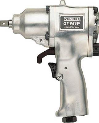 ベッセル エアーインパクトレンチダブルハンマーGTP65W(1台) GTP65W 2923866