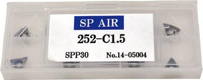 【代引不可】SP C面小径べべラー用チップ(1S) NO.252C1.5 4971213