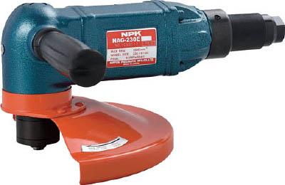 NPK アングルグラインダ 230mm用 10040(1台) NAG230E 7533764
