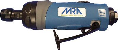 MRA エアグラインダ ストレートタイプ(1台) MRAPG50200 7542798
