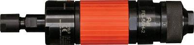 不二 ストレートグラインダー(1台) FG50H2 7712715