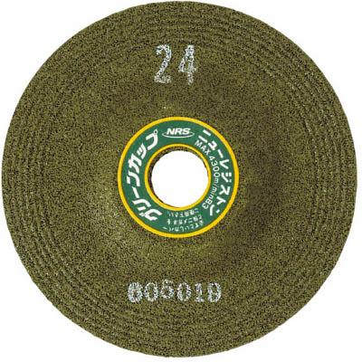 最愛 NRS ♯36(25枚) グリーンカップ 180×6×22 NRS 4517491 ♯36(25枚) GCP180636 4517491, コウナンク:8f6606e7 --- smithmfg.com