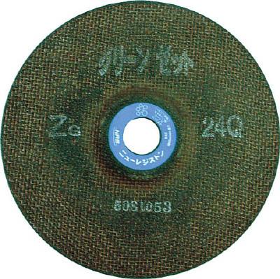 NRS ハイグリーンゼット 180×6×22.23 ZG24Q(25枚) HGZ1806ZG24Q 4517580