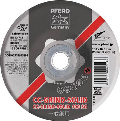 PFERD CCグラインドソリッド 180X22 SGスチ-ル(10枚) CCG180SGS945209 4519922