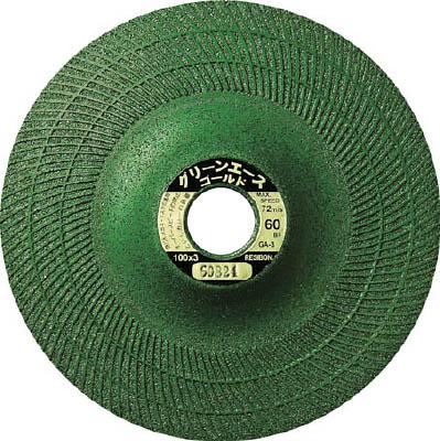 レヂボン グリーンエースゴールドGA3 100×3×15 24(25枚) GA100324 7520972