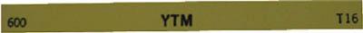 チェリー 金型砥石 YTM 600(1箱) M46D 1217925
