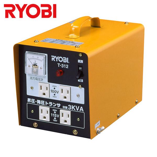 RYOBI(リョービ):昇圧・降圧トランサ T-312