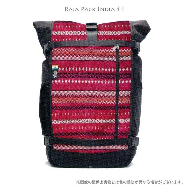 ETHNOTEK(エスノテック):Raja Pack ラージャパック46 インディア11 RJ-PK-46-IN11