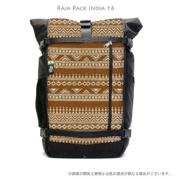 【代引不可】ETHNOTEK(エスノテック):Raja Pack ラージャパック46 インディア16 RJ-PK-46-IN16