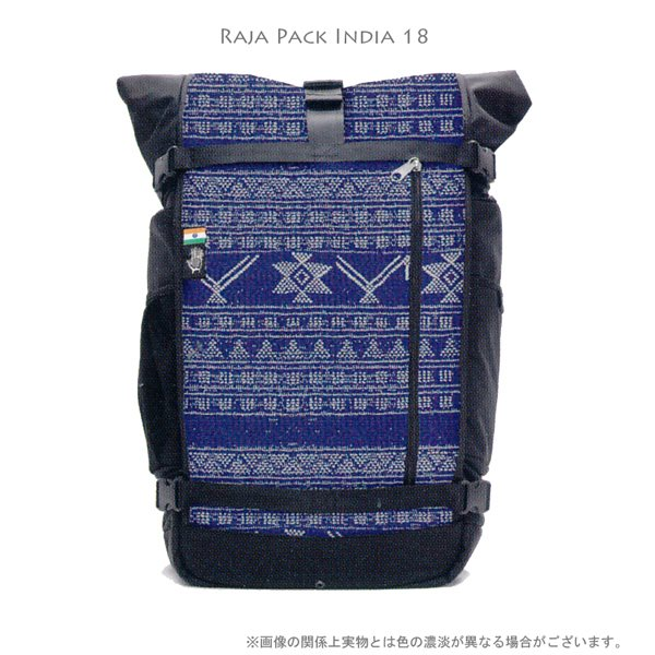 【代引不可】ETHNOTEK(エスノテック):Raja Pack ラージャパック46 インディア18 RJ-PK-46-IN18